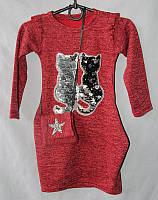 Платье детское ангора-люрекс красное модное с пайеткой на девочку 4-7 лет купить оптом со склада 7км