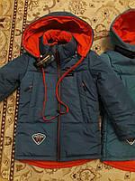 Куртка демисизонная для мальчика