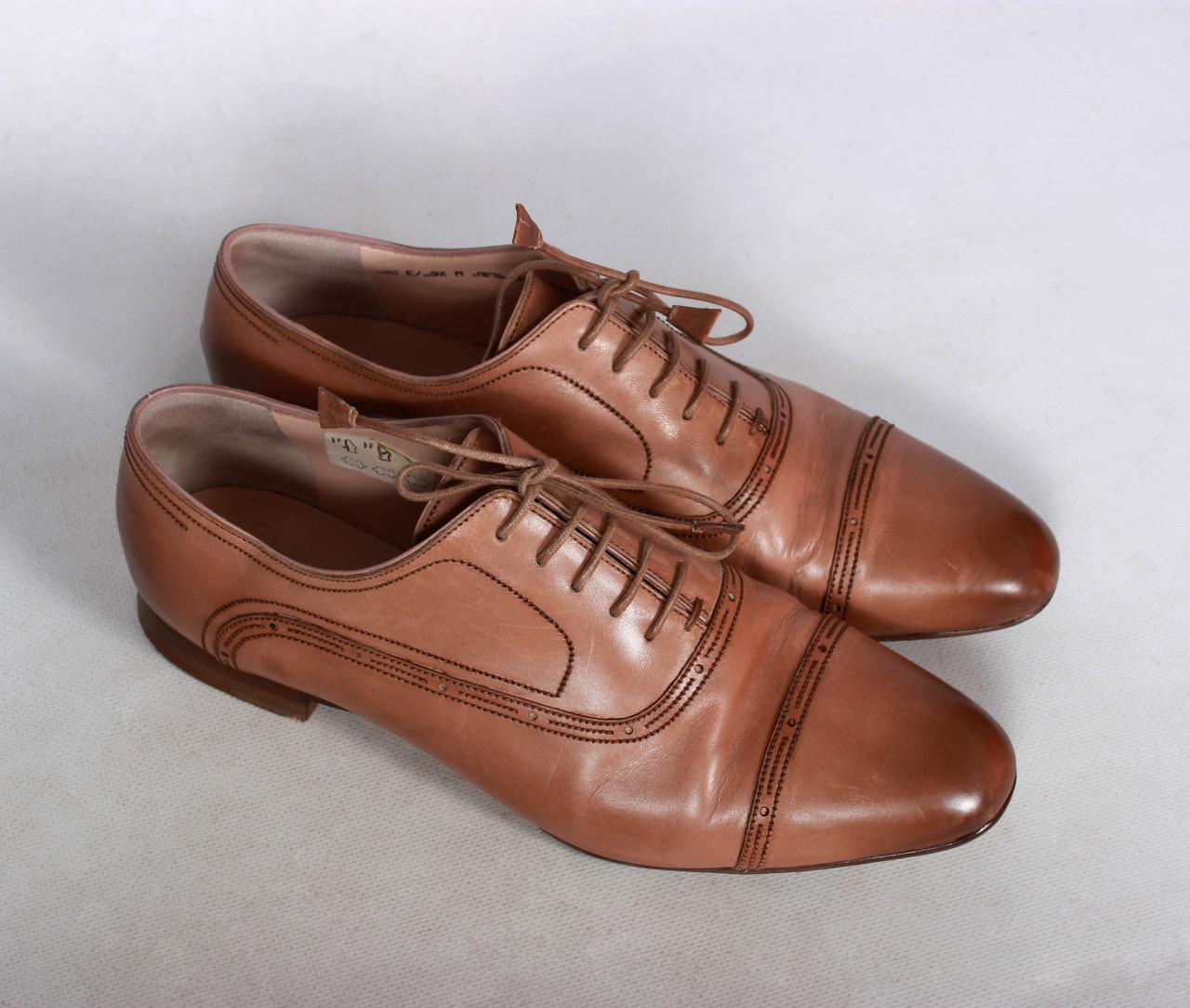 Купить туфли Bally в комиссионном магазине Киев
