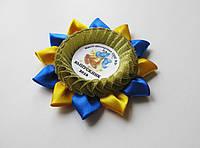 «Солнышко» - орден с люрексом, фото 1