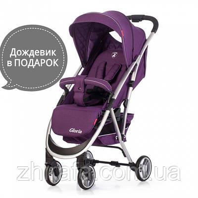 Прогулочная коляска CARRELLO Gloria CRL-8506 Ultra Violet