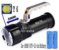 Фонарь прожектор 622 T6 COB ручной 2 х 18650 ручной аккумуляторный фонарь