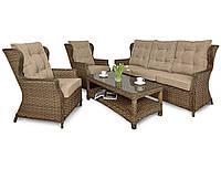 Ротанговый набор  BILBAO BRAUN 3 диван+кресла+стол