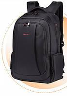 """Фирменный рюкзак для ноутбука 15,6"""" Тigernu T-B3143, черный"""
