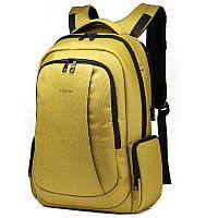 """Фирменный рюкзак для ноутбука 15,6"""" Тigernu T-B3143, жёлтый"""