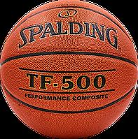 Баскетбольный мяч Spalding TF-500 Performance Composite NEW!