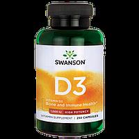 Витамин Д-3 повышенной дозировки / High Potency Vitamin D-3, 1000 МЕ (25 мкг) 250 капсул