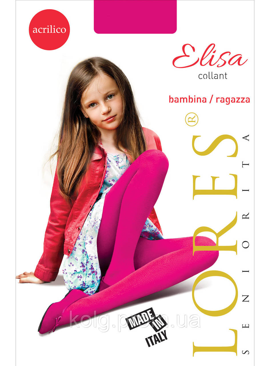 """Детские теплые акриловые колготки для девочек Lores """"Elisa"""""""