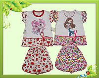 Пижама для девочек с ребаны
