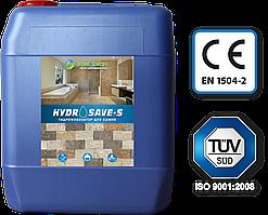 HYDROSAVE-S :Гидрофобизатор для камня