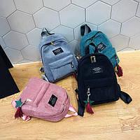 f447e19a3abb Стильные рюкзаки для подростков в Украине. Сравнить цены, купить ...