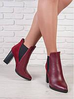 Модные ботинки на каблуке 9 см