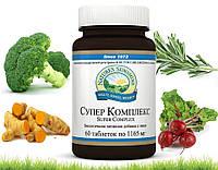 """Растительный комплекс витаминов и минералов """"Супер Комплекс"""""""