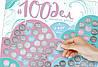 Скретч- постер #100ДЕЛ настоящей девочки «Oh my look edition», фото 8