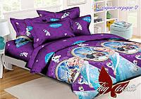 Комплект постельного белья для детей полуторный Холодное сердце 2 (ДП-Холодное сердце2)