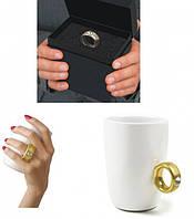 Чашка с кольцом 270 мл белая с золотистым ( Подарок на 14 февраля )