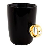 Чашка с кольцом 270 мл черная с золотистым ( Подарок на 14 февраля )