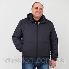 Демисезонная куртка. Увеличенные размеры, фото 2