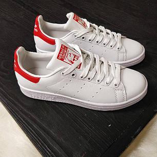 Женские кроссовки в стиле Adidas Stan Smith (36, 37, 38, 40 размеры), фото 2