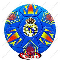 Футбольный мяч Real Madrid FB-0047-129 (№5, 5 сл., сшит вручную)