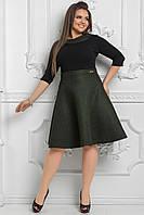 А силуэтное платье New Look для моделей плюс сайз с юбкой солнце