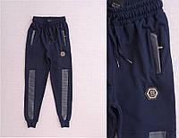Спортивные штаны для мальчика на возраст 12лет Турция;
