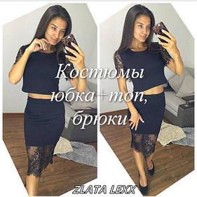 Костюм женский юбка + топ, брюки + блуза
