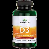 Витамин Д-3 повышенной дозировки / High Potency Vitamin D-3, 5000 МЕ (125 мкг) 250 гелевых капсул