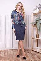 Платье из ангоры нарядное Кейси р 52-62