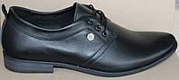Туфли мужские кожаные черные классика на шнурках, кожаная обувь мужская от производителя модель АН10К