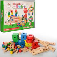 Дерев'яна іграшка Конструктор CB60 ролти, рейки, колесики 4 шт., кубики 8 шт., кор., 35,5-26-5 см.