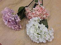 Цветы искусственные Гортензия (разные цвета)