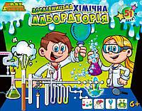 Набор экспериментатора Easy Science Исследовательская химическая лаборатория (45008)