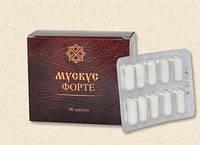 Мускус бобра Форте  экстракт мускусной железы с добавлением гриба «Шиитаке»,(40 капсул)
