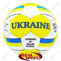 Футбольный мяч №5 Ukraine FB-0047-136 (№5, 5 сл., сшит вручную)