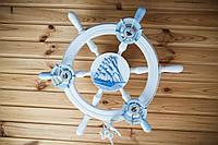 Люстра белая на 3 лампочки в морском стиле