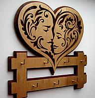 Ключница Влюбленные