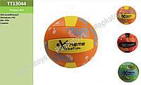 """Мяч волейбольный """"Extream motion"""", 270 г, 3 цвета (ОПТОМ) TT13044"""