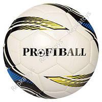 Мяч футбольный PROFIBALL, 400 г (ОПТОМ) EN 3268