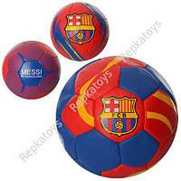 Мяч футбол клубные(Barcelona), 3 вида, 4 слоя, 420 г (ОПТОМ) 2500-32ABC