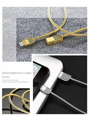 Lightning металлический кабель Remax Linyo для iphone