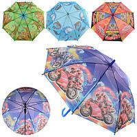 Зонтик детский MK 0856 длина54,5см,трость68см,диам. 86см, спица 49см, ткань, рисун, свисток, 4видов