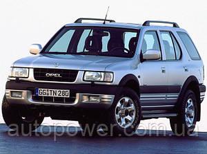 Фаркоп на Opel Frontera 1998-2004
