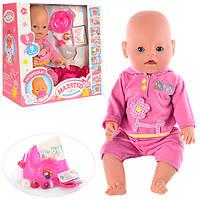 Интерактивная кукла пупс  Малятко Немовлятко M 0240 U/R-4 копия Baby Born