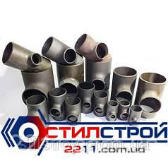 Тройник стальной переходной Ду  57х5-38х4