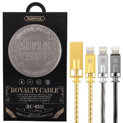 Lightning металлический кабель Remax Royalty для iphone