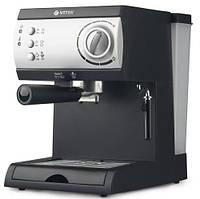 Кофеварка Vitek VT-1511, фото 1