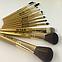 Профессиональный набор кистей для макияжа Kylie Jenner 12 шт (золотая металлическая упаковка), фото 3