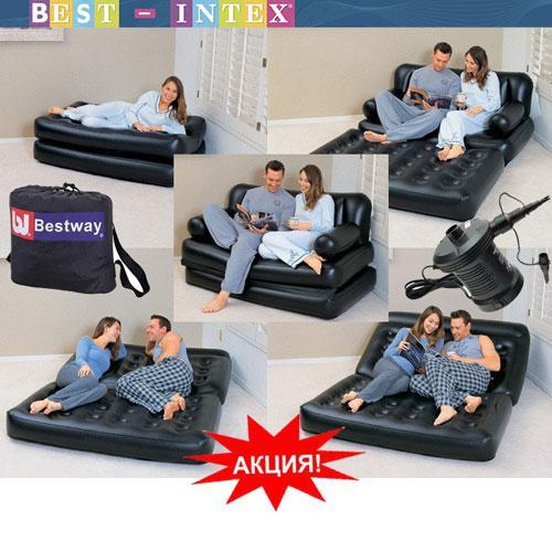 Bestway 75038/75056 (188х152х64 см) + насос 220 V Надувной диван-трансформер 5 в 1
