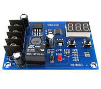 Модуль управления зарядом XH-M603 с индикатором 12-24v